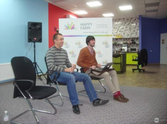 Мини семинар в Happy Farm про SEO