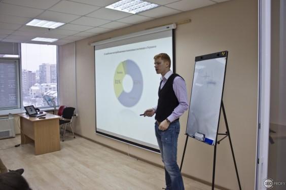 Семинар по SEO от i-Marketing в Киеве