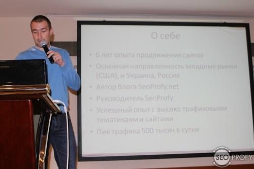 Отчет о конференции AllinTopConf 2013