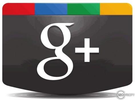 Как создать страницу в Google + для сайта, бизнеса, бренда