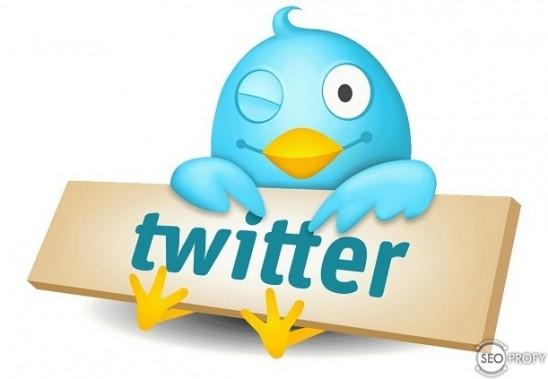 Twitter – как инструмент продвижения