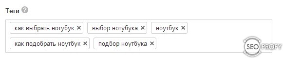 прописываем теги для видео на Youtube - SeoProfy