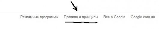 увеличение конверсии - правила использования сайта