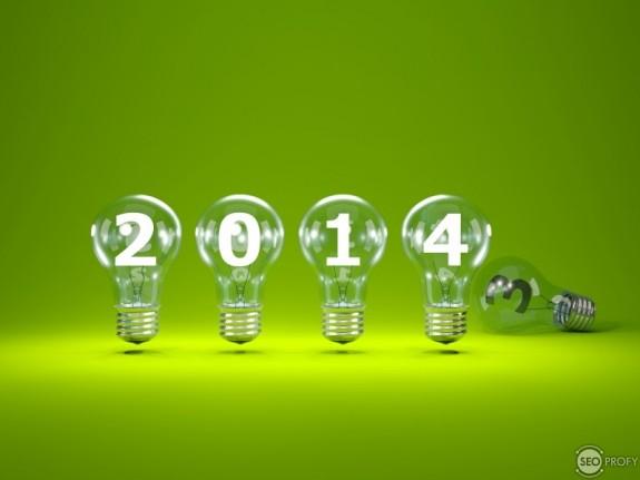 Поздравление с Новым 2014 Годом!