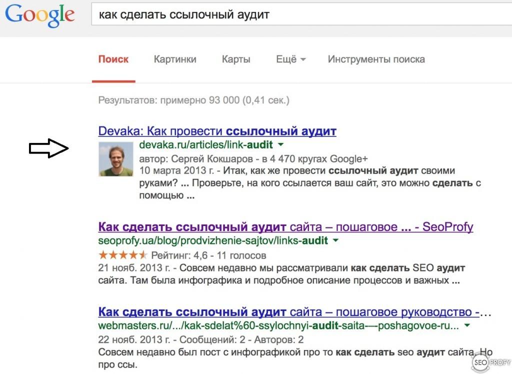 Как сделать блог на google - Mmrr.ru