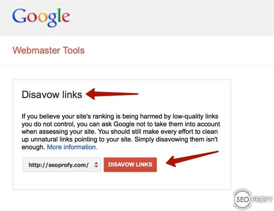 Как использовать Google Disavow Tool — видео урок