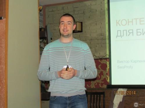 Доклад на SeoPub в Харькове