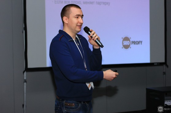 Доклад на конференции CPA day в Киеве