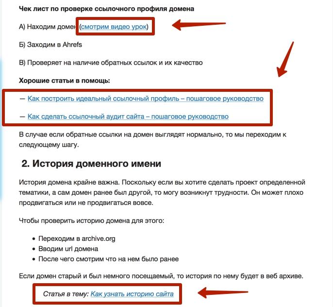 Как сделать топик ссылкой - Zdravie-info.ru