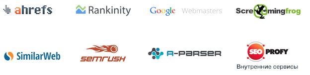 Какой софт и сервисы вы используете для работы