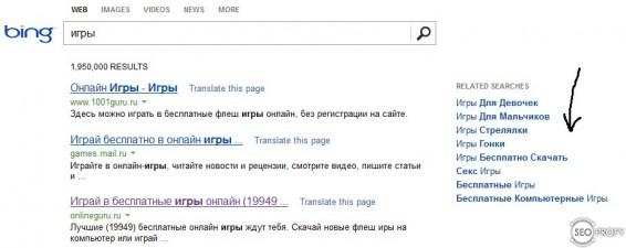 Связанный поиск Bing