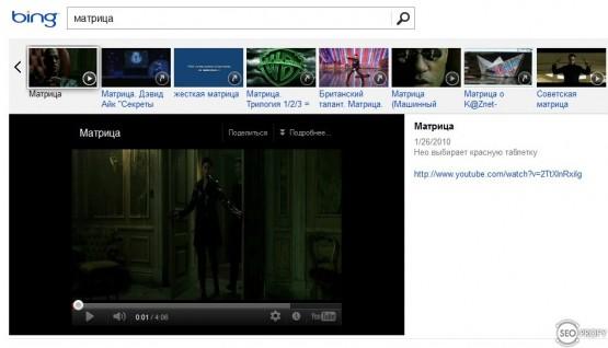поиск видео в Bing