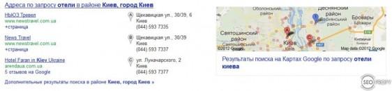 отели киева, google maps