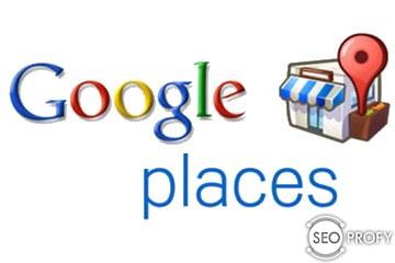 google places, добавляем сайт в google maps