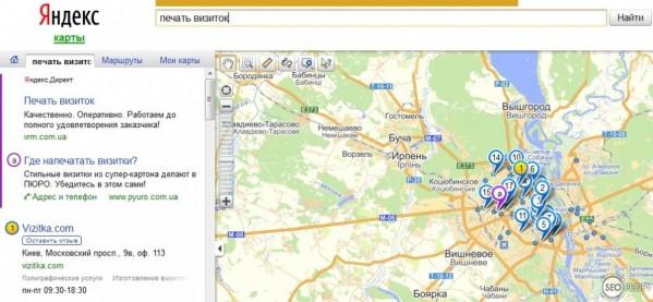 региональное продвижение - яндекс карты