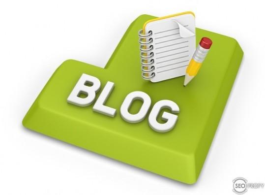 Блог – как бизнес инструмент