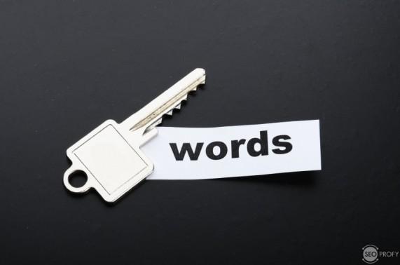 Как подбирать ключевые слова для статей сайта или блога