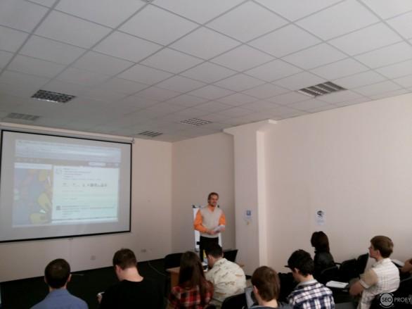 Отчет о семинаре про блоггинг в WebPromoExperts