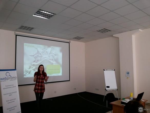 Екатерина Девяткина - блоггер и маркетолог artjoker.ua