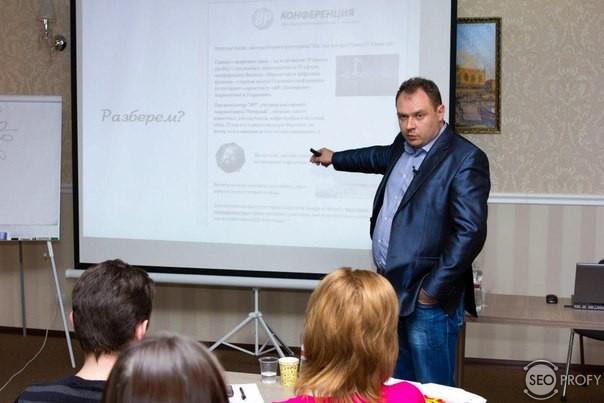 Денис Каплунов - интервью на SeoProfy.ua