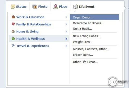 facebook благотворительность