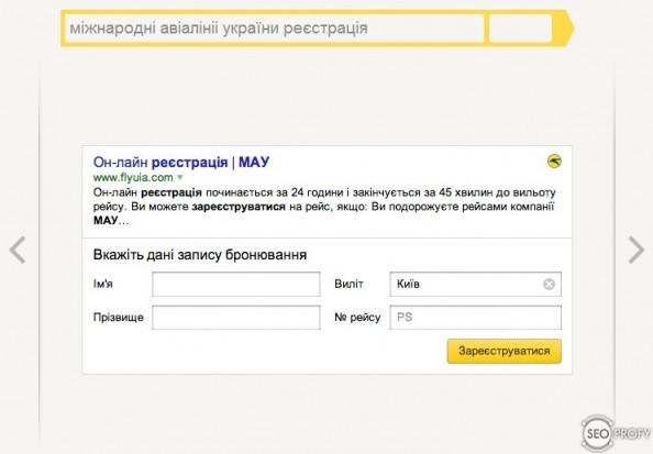 Яндекс острова - брендовые запросы