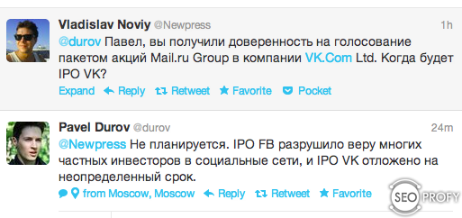 IPO ВКонтакте