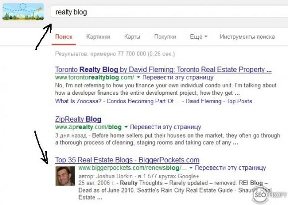 Поиск блогов через Google