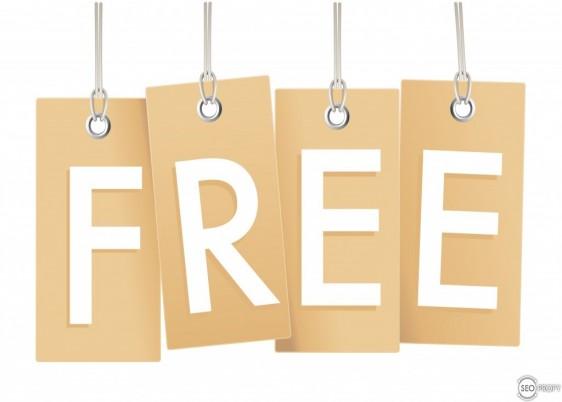 Как бесплатно раскрутить сайт – 15 работающих способов - SeoProfy