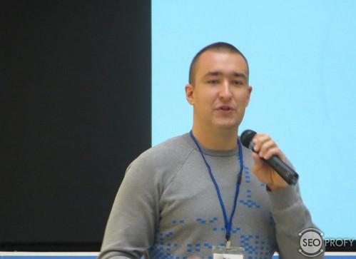 Доклад на конференции SeoConference в Казани - SeoProfy