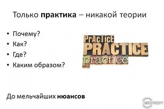 Доклад на конференции Optimization 2013 в Киеве