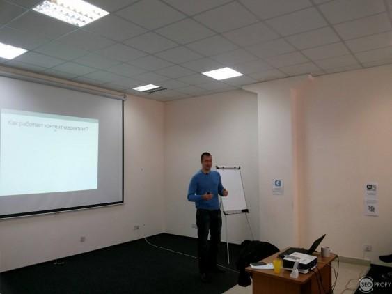 Доклад на семинаре про западное продвижение сайтов в WebPromoExperts