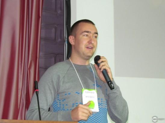 Доклад на конференции SEO Калининград