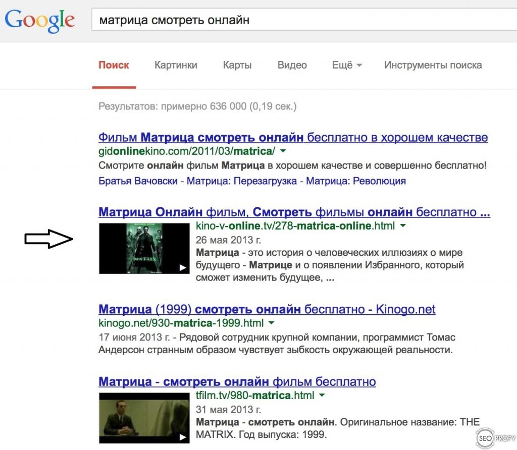 google что такое амоксициллин
