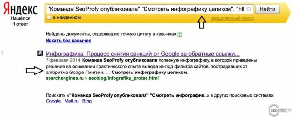 Оператор в Яндекс