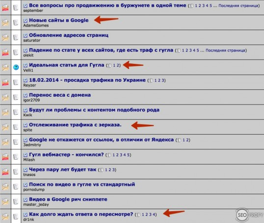 поиск тем на тематических форумах