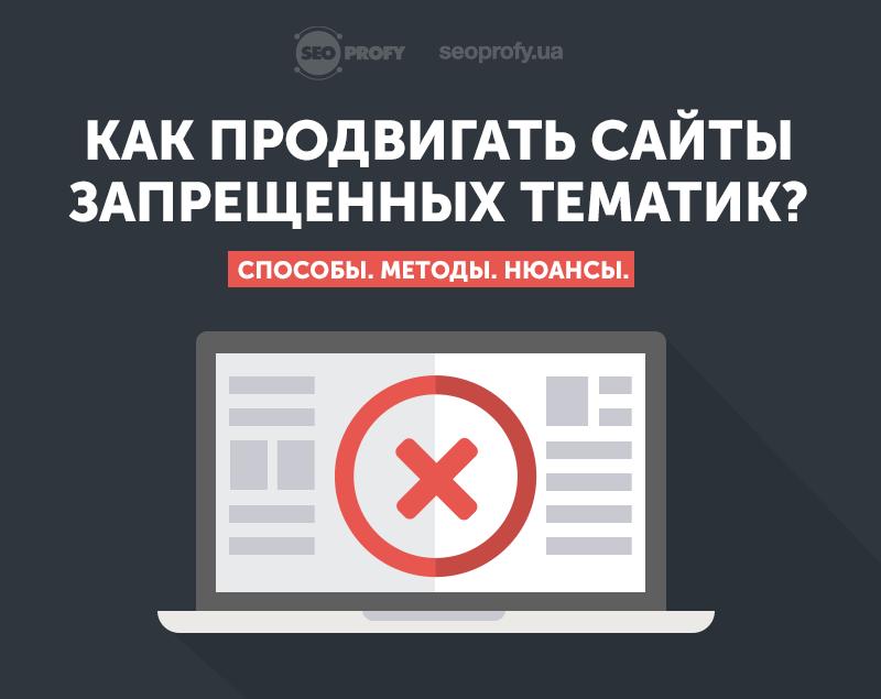 Компании по созданию порно сайтов в киев