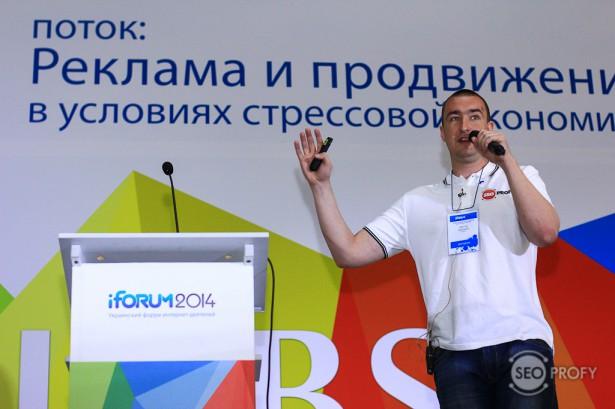 Виктор Карпенко