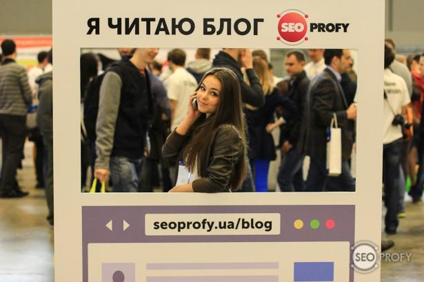 Читатель блога SeoProfy