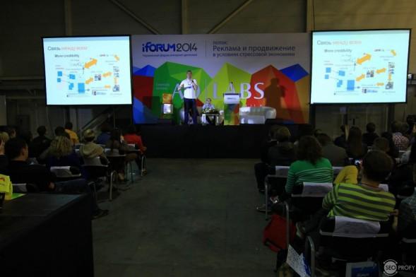 Доклад на iForum 2014 в Киеве - SeoProfy