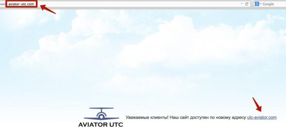 Сайт не показывается по названию домен