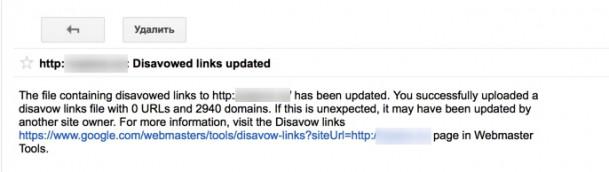 Обновили ссылки в вебмастере
