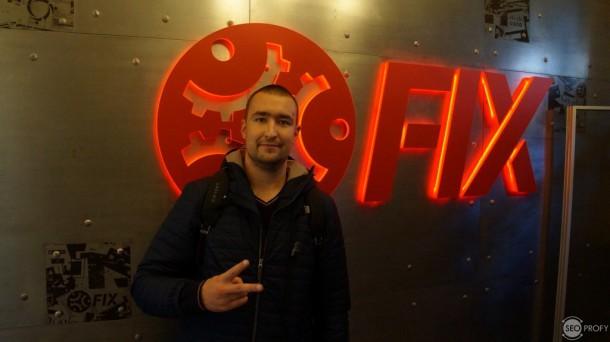 SeoProfy в гостях у FIX — фото отчет