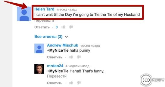 Комментарии к видео на YouTube