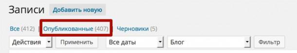 Общее количество постов за 2 года seoprofy.ua