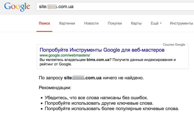 Как сделать чтоб сайт был первым в гугле вимео-видеохостинг на русском