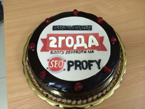 Торт ко второму дню рождения блога