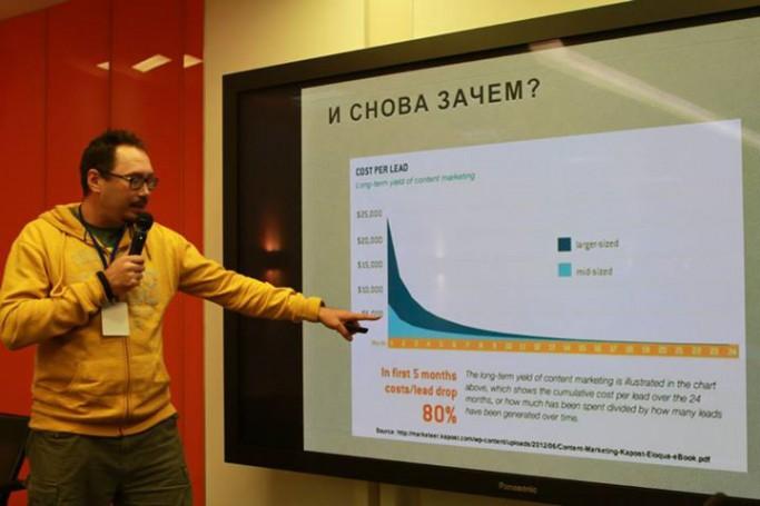Интервью с Денисом Савельевым – руководителем Texterra