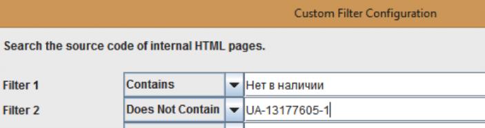 Настройка своих параметров поиска текста на страницах