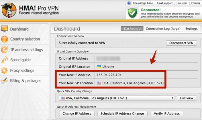 Используем VPN